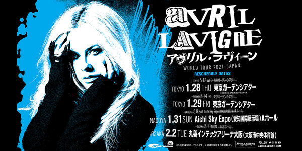 【振替】AVRIL LAVIGNE 「HEAD ABOVE WATER」 WORLD TOUR 2020 JAPAN 大阪公演