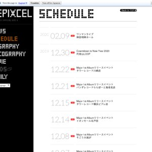 ONEPIXCEL メジャー1st アルバム リリースイベント 12/22