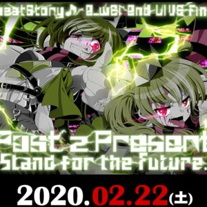 8beatStory♪ 2_wEi 2nd LIVE Final Past 2 Present, Stand for the Future.