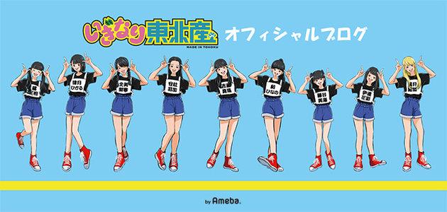 11月24日(日) 大宮 CD『No Make』リリースイベント 一部
