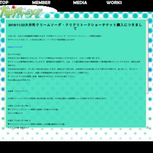 """大井町クリームソーダPresents VOL.18 """"COMEDY!""""「クリコとクリオの2週間」クリクリトークショー~1時間三本勝負~<濱健人の番>"""