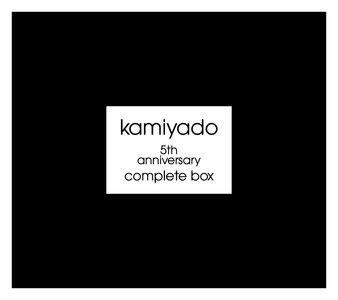 kamiyado 5th anniversary complete boxイベント 2部