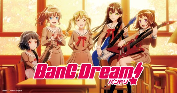 BanG Dream! 8th☆LIVE 夏の野外3DAYS DAY3:Special Live 〜Summerly Tone♪〜