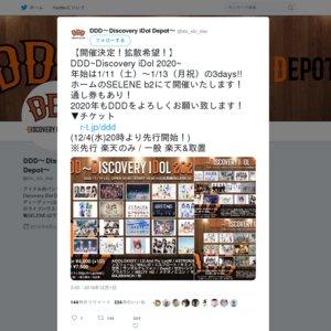 DDD~Discovery iDol 20201~