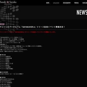 「SAYAKAVER.2」リリース記念イベント