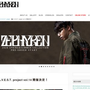 Zephyren 5th Anniversary A.V.E.S.T project vol.14