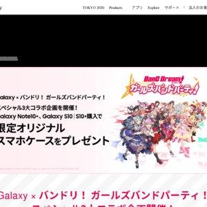 Galaxy × バンドリ! ガールズバンドパーティ! スペシャルステージ 東京 3回目
