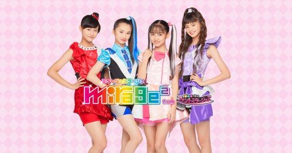 mirage²ミニアルバム「キセキ」 リリース記念フリーライブ&特典会 ららぽーと磐田