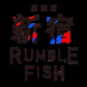 朗読劇『新宿RUMBLE FISH』(1日目,夜の部)