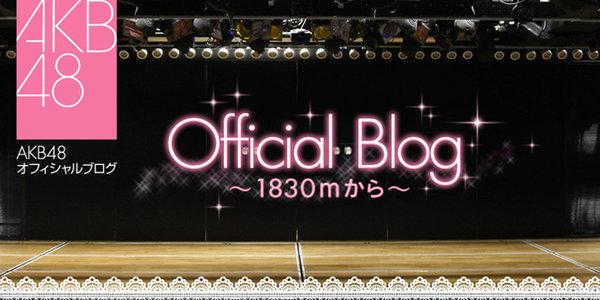 博多座開場20周年記念AKB48グループ特別公演 11/20