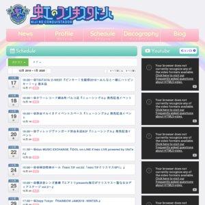 虹のコンキスタドール『ニューシングル』発売記念イベント 2019/12/20