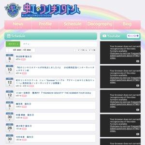 虹のコンキスタドール 定期公演 2020/02/22