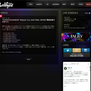 "【延期】Fear, and Loathing in Las Vegas「""HYPERTOUGHNESS"" Release Tour 2020 FINAL SERIES」 東京公演"