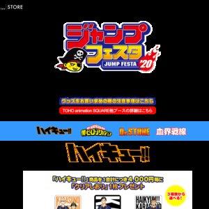 ジャンプフェスタ2020 1日目 TOHO animationブース 『Dr.STONE』名エピソード上映&トークショー!