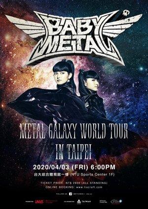 BABYMETAL METAL GALAXY WORLD TOUR IN TAIPEI