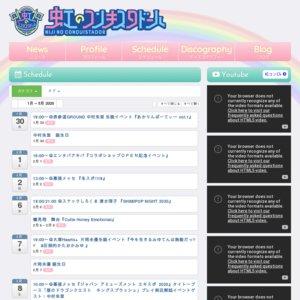 清水理子 生誕イベント『SHIMIPOP FESTIVAL 2020』