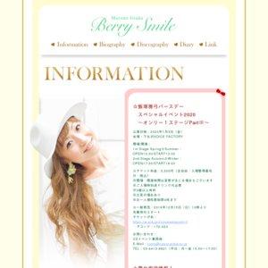 飯塚雅弓バースデースペシャルイベント2020 ~オンリー1ステージPartⅢ~ 2nd Stage Autumn☆Winter
