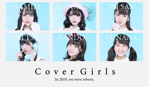 〜さよならM.I.D〜 GIRLS MUSIC SQUARE 〜1部〜