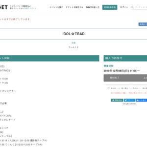 IDOL☆TRAD(2019/12/8)
