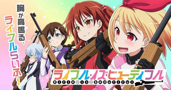 ジャンプフェスタ2020 1日目 バンダイナムコアーツ ブース TVアニメ『ライフル・イズ・ビューティフル』