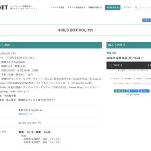GIRLS BOX VOL.135