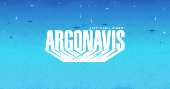 BanG Dream! Argonavis 3rd LIVE「CROSSING」DAY.1