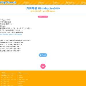 内田琴音 BirthdayLive2019