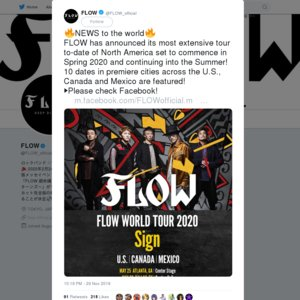 【延期】FLOW WORLD TOUR 2020 〜Sign〜 New York