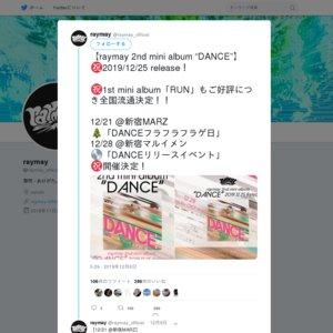 "raymay 2nd mini album ""DANCE"" リリースイベント"