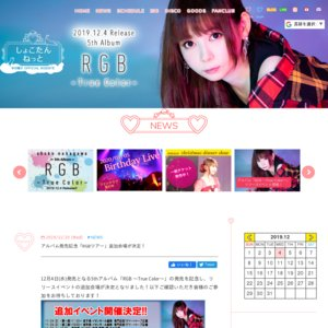 5thアルバム「RGB ~True Color~」発売記念イベント 埼玉