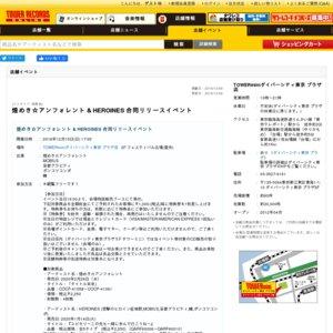 煌めき☆アンフォレント1st EP「タイトル未定」 ミニライブ&特典会@ダイバーシティ(2019/12/15)