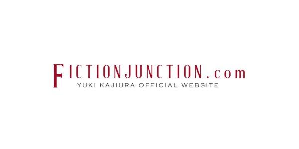 Yuki Kajiura LIVE vol.#16  ~Soundtrack Special at the NHK OSAKA Hall~ 6/21 大阪