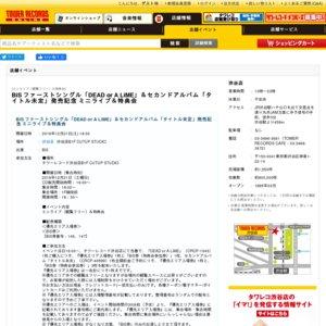 BiS 11月20日発売「DEAD or A LiME」発売記念 ミニライブ&特典会 12/21