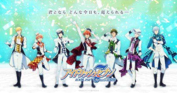 「アイドリッシュセブン ファン感謝祭 vol.5 Welcome!愛なNight!!」【夜公演】ライブビューイング