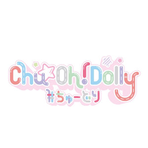 Chu☆Oh!Dolly  ニューシングル「Girl's,Re Ambitious/結局…I Love You」発売記念イベント ミニライブ&特典会 12/16②18:00
