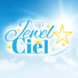 【12/14】Jewel☆Ciel3rdワンマンライブチケット即売会