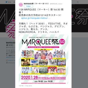 MARQUEE祭Vol.50