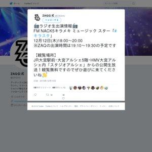 FM NACK5「キラメキミュージックスター「キラスタ」」公開生放送 2019/12/12