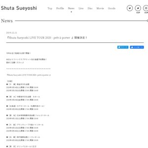 【中止】Shuta Sueyoshi LIVE TOUR 2020 - prêt-à-porter -』埼玉