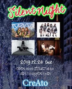 『SILENT NIGHT』