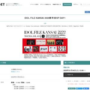 IDOL FILE KANSAI 2020新年会SP DAY1