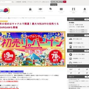 キャナル エンタメ福袋 【1月5日(日)】【音楽LIVE】スピラ・スピカ  ②16:00~