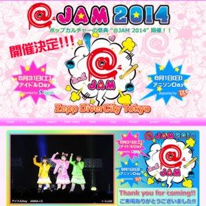 @JAM 2014 「アイドルDay」