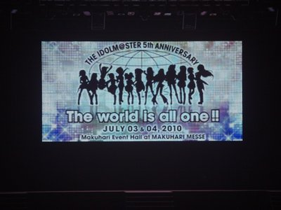THE IDOLM@STER 5th ANNIVERSARY The world is all one !! 2010.7.3