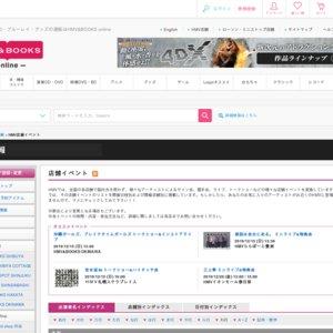 「甲斐翔真 2020年カレンダー」 発売記念イベント 横浜 第1部
