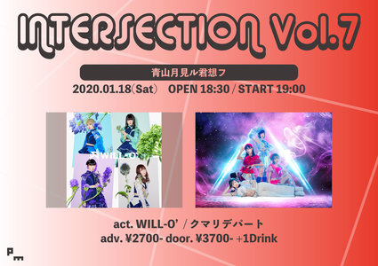 INTERSECTION Vol.7