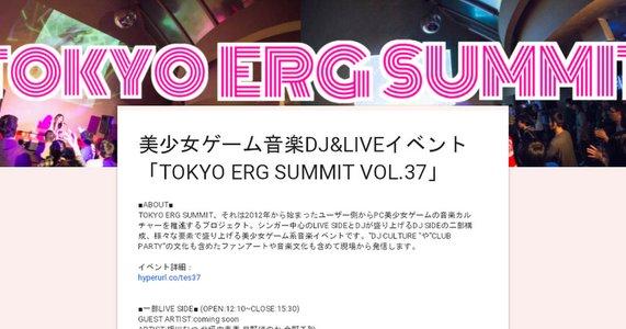 TOKYO ERG SUMMIT VOL.37 二部DJ SIDE