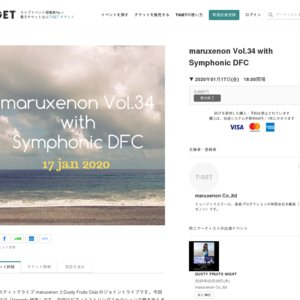 maruxenon Vol.34 with Symphonic DFC