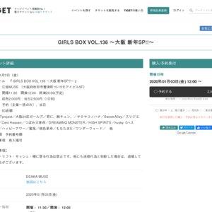 GIRLS BOX VOL.136〜大阪 新年SP!!