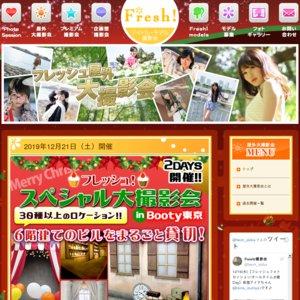 クリスマス!スペシャル大撮影会inBooty Tokyo! Day1